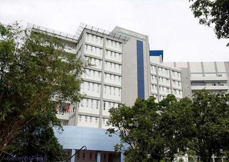 Army Military Hospital